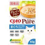 (まとめ)CIAO Pureパウチ まぐろ ほたて貝柱・ささみ入り 60g (ペット用品・猫フード)【×96セット】