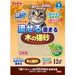 (まとめ)流せる固まる木の猫砂 12L(ペット用品)【×5セット】