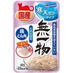 (まとめ)無一物パウチ 寒天ゼリータイプ 鶏むね 40g (ペット用品・猫フード)【×24セット】