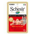 (まとめ)シシア キャットフード パウチ チキンフィレ&シーバス(スズキ) 50g (ペット用品・猫フード)【×30セット】