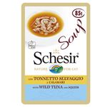 (まとめ)シシア キャット スープ グレインフリー ツナ&イカ 85g (ペット用品・猫フード)【×20セット】