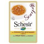(まとめ)シシア キャット スープ グレインフリー ツナ&パンプキン 85g (ペット用品・猫フード)【×20セット】