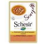 (まとめ)シシア キャット スープ グレインフリー ツナ&パパイヤ 85g (ペット用品・猫フード)【×20セット】