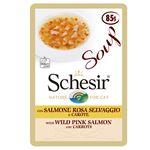 (まとめ)シシア キャット スープ グレインフリー ピンクサーモン&キャロット 85g (ペット用品・猫フード)【×20セット】