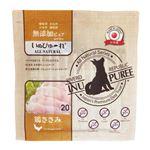 (まとめ)国産 いぬぴゅーれ 無添加ピュアseries 鶏ささみ 20本 (ペット用品・犬フード)【×5セット】
