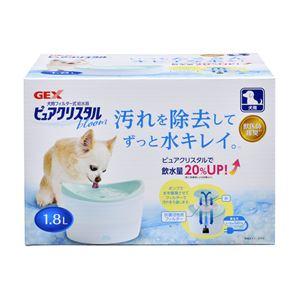 (まとめ)ピュアクリスタル ブルーム1.8L 犬用(ペット用品)【×8セット】 - 拡大画像
