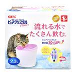 (まとめ)ピュアクリスタル ブルーム2.3L 猫用・複数飼育用(ペット用品)【×6セット】