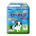 (まとめ)男の子のためのマナーおむつおしっこ用小型〜中型犬15枚(ペット用品)【×12セット】