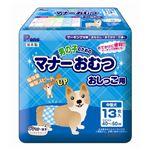 (まとめ)男の子のためのマナーおむつ 中型犬用13枚(ペット用品)【×12セット】