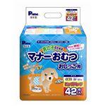 (まとめ)男の子のマナーおむつビッグP小型犬用42枚(ペット用品)【×6セット】