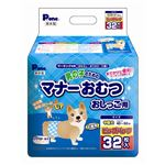 (まとめ)男の子のマナーおむつビッグP中型犬用32枚(ペット用品)【×6セット】