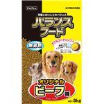 ペットプロバランスフード オリジナルビーフ味 8kg(ペット用品・犬フード)
