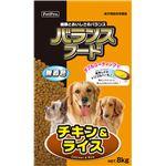 ペットプロバランスフード チキン&ライス 8kg(ペット用品・犬フード)