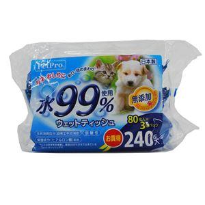 (まとめ)ペットプロウェットティッシュ 水99%使用 80枚入×3個パック(ペット用品)【×16セット】 - 拡大画像