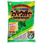 (まとめ)常陸化工 固まる木製猫砂 スーパーウッディー13L(ペット用品)【×4セット】