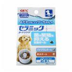 (まとめ)ピュアクリスタル ドリンクボウル セラミックカートリッジ 犬用 2個(ペット用品)【×24セット】