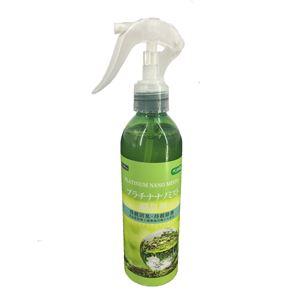 (まとめ)ペットプロプラチナナノミスト消臭剤 250ml(ペット用品)【×24セット】 - 拡大画像