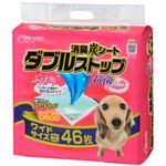 (まとめ)クリーンワン消臭炭シートダブルストップ ワイド 46枚(ペット用品)【×4セット】