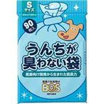 (まとめ)うんちが臭わない袋BOSペット用S90枚【×5セット】
