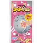 (まとめ)CT-400タッチでゴーゴーマウス【×2セット】(猫用おもちゃ)