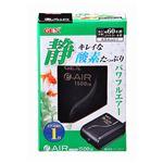 (まとめ)e‐AIR 1500SB【×5セット】