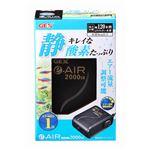 (まとめ)e‐AIR 2000SB【×5セット】