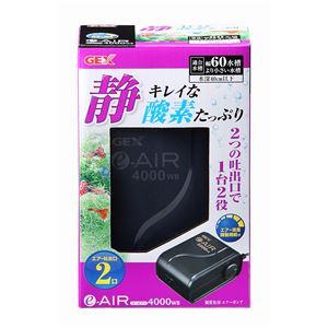 (まとめ)e‐AIR 4000WB【×5セット】 - 拡大画像