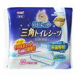 (まとめ)ヒノキア 三角トイレシーツ 22枚【×5セット】
