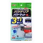 (まとめ)バクテリアパワーマット L 3+1個入【×5セット】