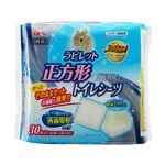 (まとめ)ヒノキア 正方形ラビレット専用 トイレシーツ 30枚【×4セット】