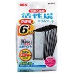 (まとめ)活性炭スリムマット 6個入【×4セット】