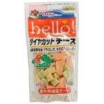 (まとめ)ドギーマンheLLo!ダイヤカットチーズ 野菜ミックス 100g【×18セット】