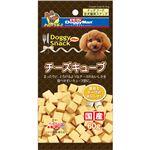 (まとめ)ドギーマンドギースナックバリュー チーズキューブ 60g【×30セット】