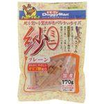 (まとめ)ドギーマンミニ紗 プレーン 170g(85g×2袋)【×6セット】