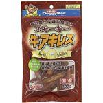 (まとめ)ドギーマンスモーキー牛アキレス 100g【×6セット】