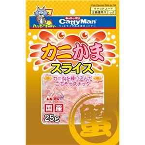 (まとめ)キャティーマンカニかまスライス 25g【×12セット】 - 拡大画像