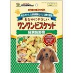 (まとめ)ドギーマンおなかにやさしいワンワンビスケット 緑黄色野菜 160g【×24セット】