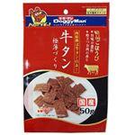 (まとめ)ドギーマン牛タン極薄づくり 50g【×12セット】