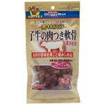 (まとめ)ドギーマン素材紀行 子牛の肉つき軟骨スライス 80g【×12セット】