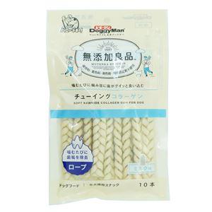 (まとめ)ドギーマン無添加良品 チューイングコラーゲン ロープ 10本【×12セット】 - 拡大画像