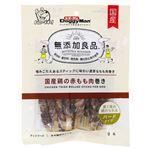 (まとめ)ドギーマン無添加良品 国産鶏の赤もも肉巻き 9本【×6セット】