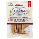 (まとめ)ドギーマン無添加良品 国産鶏のむね肉ほぐれるスティック 120g【×6セット】