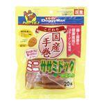(まとめ)ドギーマンこだわりミニササミドック野菜入り 20本【×12セット】