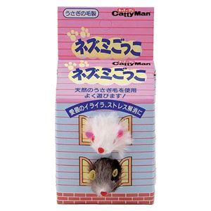 (まとめ)キャティーマンネズミごっこ 2個【×12セット】 - 拡大画像