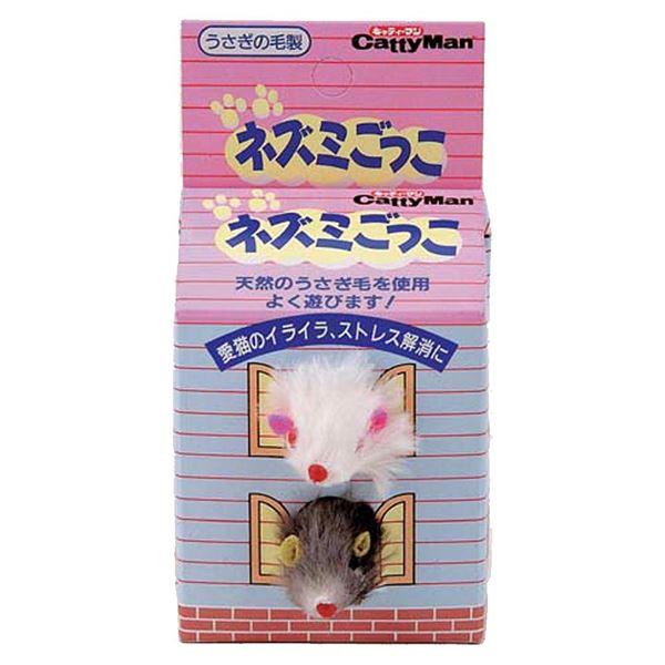(まとめ)キャティーマンネズミごっこ 2個【×12セット】