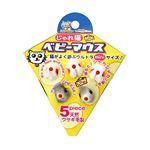 (まとめ)キャティーマンじゃれ猫 ベビーマウス【×12セット】