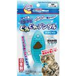 (まとめ)キャティーマンじゃれ猫 マタタビぐねぐねデンタル さかにゃん【×12セット】