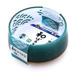 (まとめ)ドギーマン和ぼうる M 青海波 緑青色【×3セット】