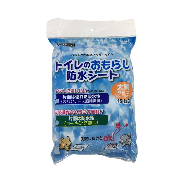 (まとめ)ペットプロ トイレのおもらし防水シート 15枚入【×10セット】