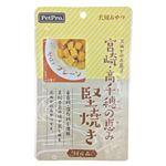 (まとめ)ペットプロ 宮崎・高千穂の恵み 堅焼きプレーン 40g【×10セット】